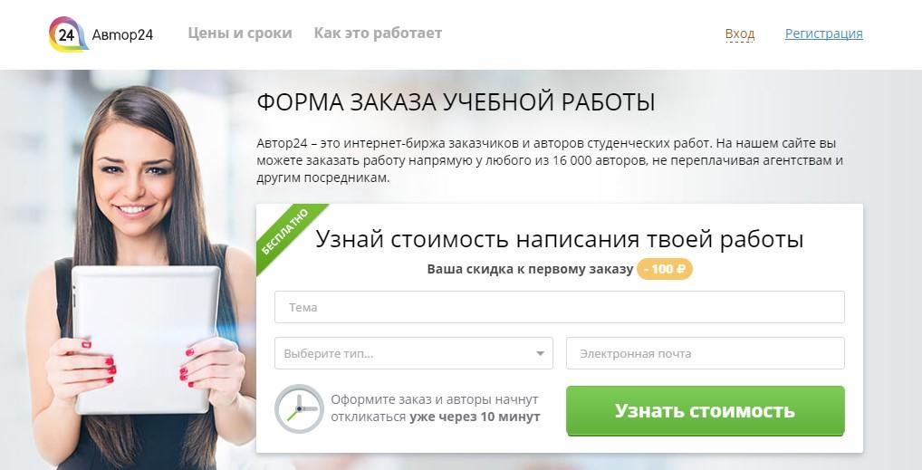 Полные тексты диссертаций положение о защите диссертаций  Полные тексты диссертаций положение о защите диссертаций 2013 положение